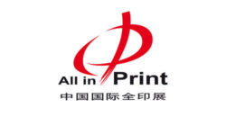Logo: All in Print – China International Exhibition for All Printing Technology & Equipment